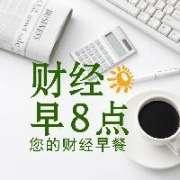 No.92-赵老师:投资加盟项目最常见的3个大坑!-喜马拉雅fm