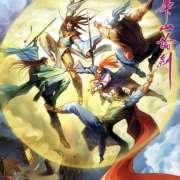 第13期 迟到的喷子 华山论剑S2-喜马拉雅fm