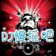 Dimibo - Junglerok (Extended Mix)-喜马拉雅fm