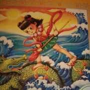 《中国古代神话故事》读后感之二-喜马拉雅fm