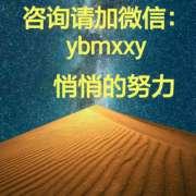 健康养生:手诊面诊(微信:ybmxxy)-喜马拉雅fm