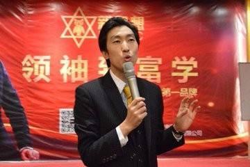 周文强演讲中国梦