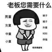 张燕妮 顶碗少年-喜马拉雅fm