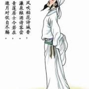 百家讲坛康震讲解李白杜甫的故事