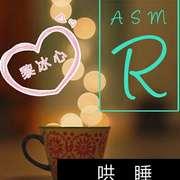 【ASMR】高度刺激3D-喜马拉雅fm