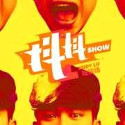 《抖抖show》陆耀靖-喜马拉雅fm