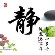 爱心奉献 生命璀璨(王辉)灵芝菌丝粉收益者-喜马拉雅fm