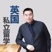 大吴老师解读英国私立留学