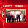央广75周年老艺术家朗诵会