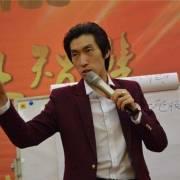 周文强2018最新演讲