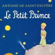 玛雅法语 - 小王子