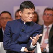 马云2018互联网创业将改变人命运