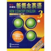 新概念英语第三册美式英语跟读版