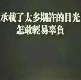 中国历史典故听书网