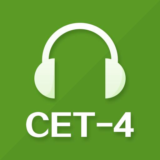 大学英语四级考试听力真题cet4