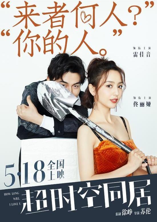 粤语《蛋神电影世界》漫威17部电影观看顺序图片