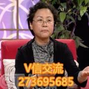 宋宝琴教授谈 儿童健康/均衡营养