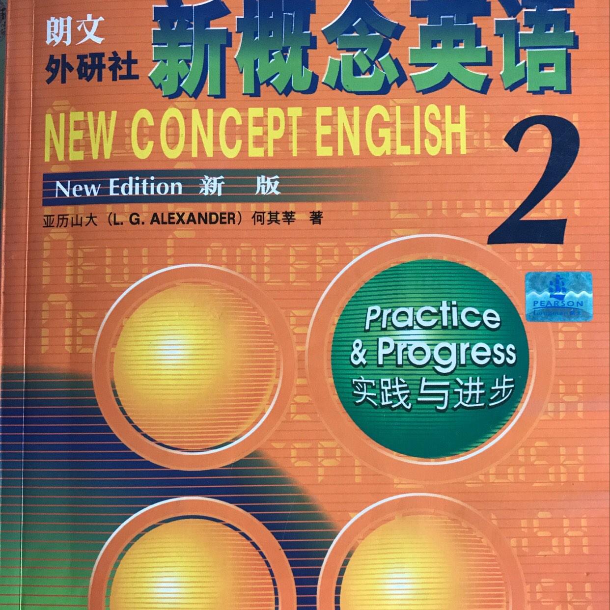 新概念英语第二册 每天半小时