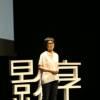 """《黑处有什么》导演 王一淳:姜文夸她的电影""""少有的那么坏"""""""