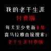 【第一卷:老千之路】第347章 老千的考验(zijingushi12)
