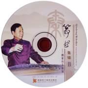 秦筝曲集锦(B)