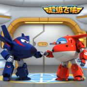 【超级飞侠】第三季