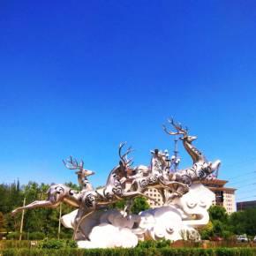 第十届鹿城相亲文化节