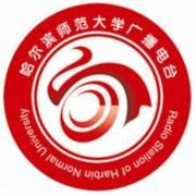 哈尔滨师范大学广播台