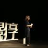 《我不是药神》剪辑师朱琳(上):从小白到金马奖最佳剪辑,我经历了什么?