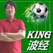 足彩预测/足彩分析-King波经