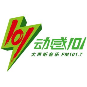 中文金曲馆-2015