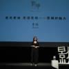 金马奖最佳剪辑朱琳(中):《推拿》和《我不是药神》都给了我很大支持