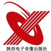 陕西电子音像出版社