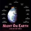 胖哥电影说第三十五期:《地球之夜》经典电影音乐