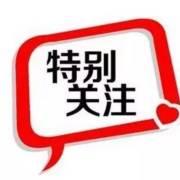翻译硕士MTI 新闻热词