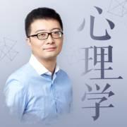 陈昌凯的心理学课