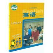 冀教版八年级上册英语课文朗读