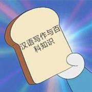 翻译硕士考研