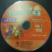KID'S BOX3 CD2