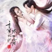 香蜜沉沉烬如霜(电视剧原著小说+番外)