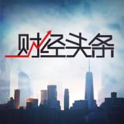 中国3月M2同比增8.6%高于预期