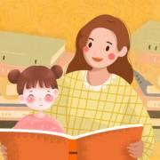 优质父母养成记:精读育儿好书