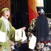 京剧对唱集锦