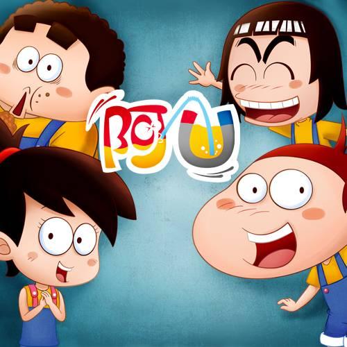 阿U动画原声(第一季)