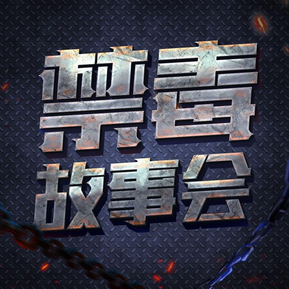 青春热血铸警魂——王京斌