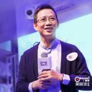 每天聽見吳曉波·第二季(2017年-2018年)