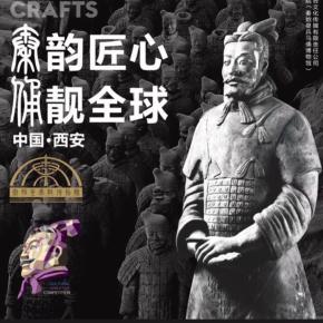 通史|中国历史大事件