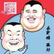 岳云鵬孫越爆笑相聲合輯