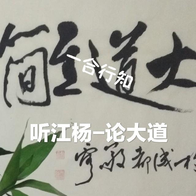 江杨组合‖大盘/个股双剑合璧