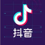 2019抖音|最火神曲【精选】